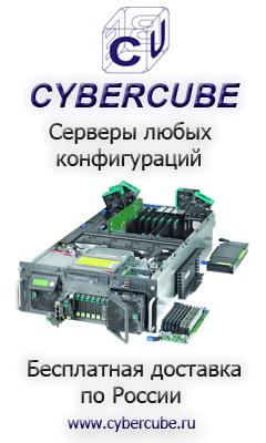 Киберкуб Самара